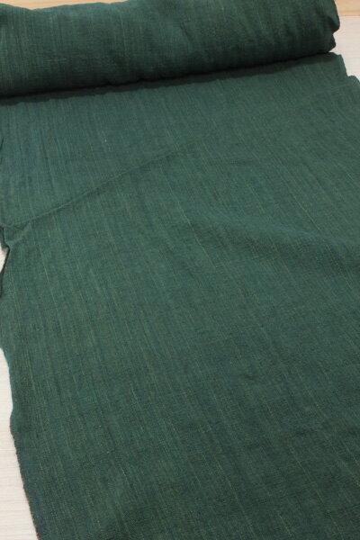 アジア綿生地 品番、EK-117(711) 幅69cm (手紡ぎ、草木染めの手織り布)【ナーニャン村の布】