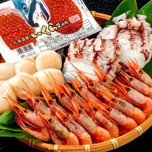 北海道お刺身セット 甘えび、ほたて、たこスライス、いくら醤油漬け【送料無料】[おせちにもう一品]