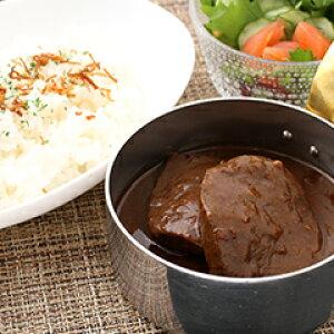 食彩宴 プレミアム 牛タン カレー タン ビーフ やわらか かたまり 赤 黒 リアル セイロン パーティ ごちそう ホテル カレー 3種