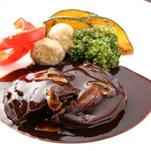 食彩宴 プレミアム 牛タン シチュー やわらか かたまり デミグラス ソース 厚切り パーティ ごちそう