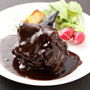 食彩宴 プレミアム 牛テール シチュー テール テール肉 やわらか かたまり デミグラス ソース パーティ ごちそう