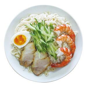 送料無料【クラタ食品】呉の冷麺生4食セット