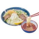送料無料【クラタ食品】広島つけ麺生4食セット