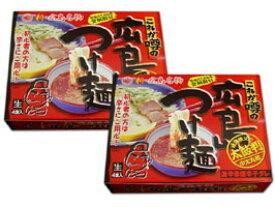 広島つけ麺・美味しい激辛・BOX8食セット(GBx2)
