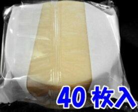 業務用・完全プロ仕様の餃子の皮・厚1.0mm / 直径85mm(40枚入)