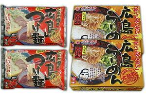 ギフトセット・広島つけ麺と広島ラーメン