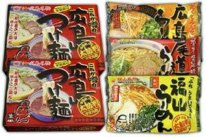 ギフトセット・広島つけ麺と広島三食彩