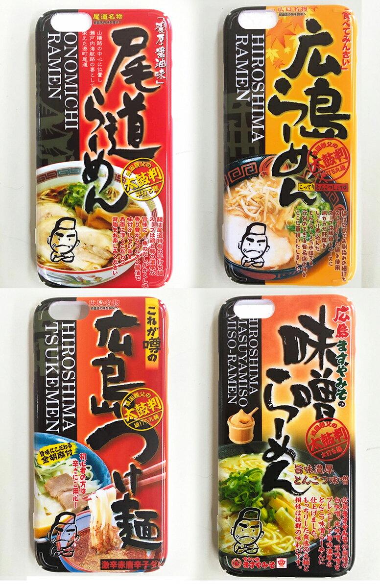 iPhone用スマホケース(6Plus/6sPlus用)