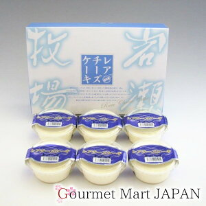 岩瀬牧場 レアチーズケーキ6個セット 北海道砂川市 ご当地スイーツ お取り寄せグルメ プレゼント ギフト