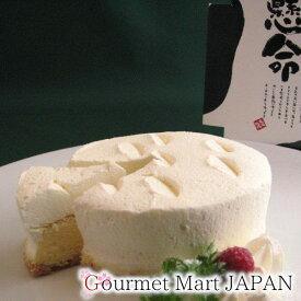 岩瀬牧場 スフレチーズケーキ 一生懸命 4号 北海道砂川市 ご当地スイーツ お取り寄せグルメ プレゼント ギフト