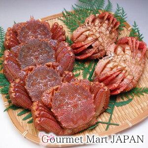 かにのマルマサ 訳あり活毛蟹2.0kg詰め(3〜6尾) お取り寄せグルメ プレゼント ギフト