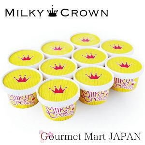 ミルキークラウン バニラアイスクリーム カップアイス 10個セット ご当地スイーツ お取り寄せグルメ プレゼント ギフト