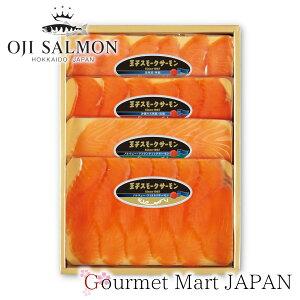 北海道 王子サーモン スモークサーモンスライスセット 刺身 お取り寄せグルメ プレゼント ギフト