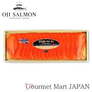 北海道 王子サーモン ノルウェー・スモークサーモンスライス150g お取り寄せグルメ プレゼント ギフト