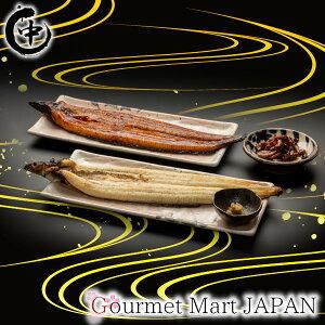 中村商店 極上 国産うなぎ 白・蒲セット 白焼(特大サイズ)・蒲焼(特大サイズ)・肝焼きの詰合せ 美味しさそのままプロトン冷凍