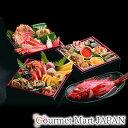 【送料無料】北海道札幌市中央卸売市場発 海鮮おせち 北の漁師膳(きたのりょうしぜん)三段重【年末お届けご予約承り中…