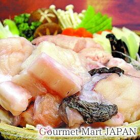 あんこう鍋米粉麺セット 海産物専門おのざき【送料無料】 父の日 2021 お取り寄せグルメ プレゼント ギフト