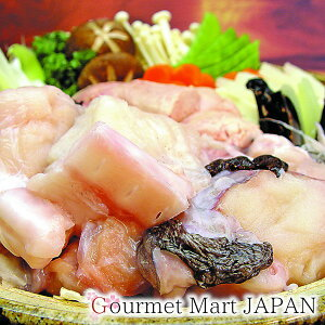 あんこう鍋米粉麺セット 海産物専門おのざき【送料無料】