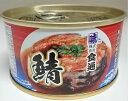 食通の鯖缶(1個)