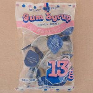 ガムシロップ 13g×30個×20袋×1箱(計600個) ブラジルコーヒー商会【お取り寄せ品】