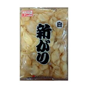 ガリ 生姜 白 800g×10袋×1箱(計8kg) 業務用◇エンドー 寿司 ガリ酎 に最適