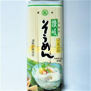 石丸製麺 讃岐そうめん 400g×20袋×1箱☆