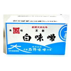 石野 白味噌(西京味噌・こし味噌) 2kg×12個×1箱 【お取り寄せ品】