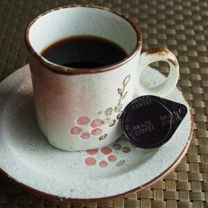 コーヒーミルク コーヒーフレッシュ 5ml×50個×10袋(計500個) ブラジルコーヒー商会【お取り寄せ品】