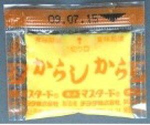チヨダ 特製ねり からし ミニ2g 600個×1パック(計600個) テイクアウト 用