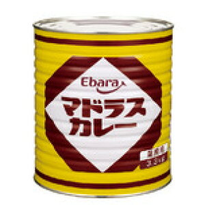 エバラ マドラスカレー 3.3kg缶 6缶×1箱 業務用☆