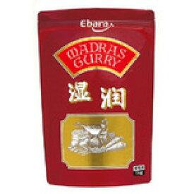 エバラ マドラスカレー湿潤 1kg(約35皿分)×1袋 業務用◇ カレー ルー