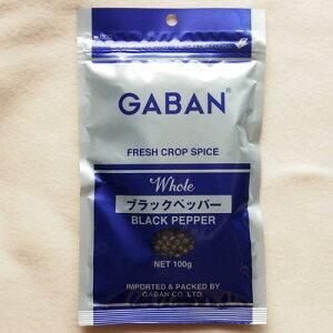 ギャバン ブラックペッパーホール100g×1袋 GABAN