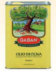 ギャバン オリーブオイルピュア 3L×1缶 業務用