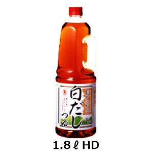 ヒガシマル 関西 割烹 白だし 1.8L×6本 業務用◇東丸 【北海道/九州への発送は出来ません(離島を除く)】