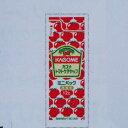 カゴメ ミニケチャップ 1箱:12g×40個×15袋(合計600個) お弁当・給食用 小袋 業務用 箱売り 送料無料