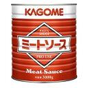 カゴメ ミートソース(N) 3000g(1号缶)×1缶