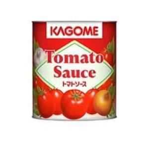 カゴメ トマトソース 2号缶840g×12缶×1箱 業務用◇