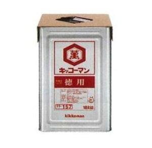 キッコーマン 徳用醤油 18L×1缶 業務用☆