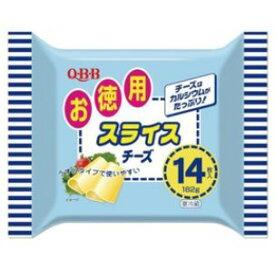 QBB スライスチーズ 14枚×12パック(計168枚) お徳用◇冷蔵便