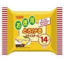 QBB 徳用とろけるスライスチーズ 14枚×12パック(計168枚) チルド便 箱売り