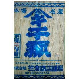 中国産 かんぴょう 干瓢 1Kg×1袋 笠倉 業務用