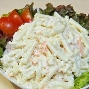 ケンコー レストランマカロニサラダ 1Kg×6袋×1箱 業務用◇ケンコーマヨネーズKK 冷蔵便