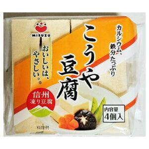 みすず こうや豆腐 4個入り×10パック×1箱(計40個) 業務用◇