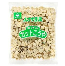 みすず カットこうや(高野豆腐) 500g×2袋 業務用◇【北海道/九州への発送は出来ません(離島を除く)】
