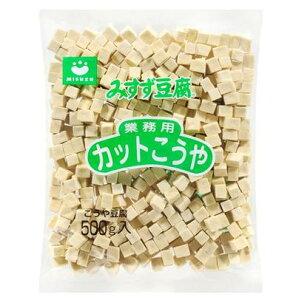 みすず カットこうや(高野豆腐) 500g×10袋×1箱 業務用☆【お取り寄せ品】