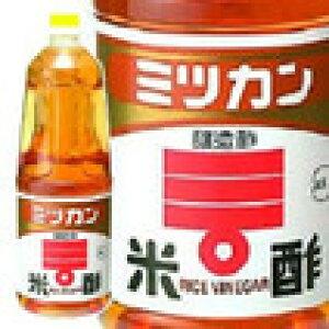ミツカン 米酢 1.8L×6本 業務用☆