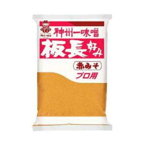 赤みそ 味噌 「神州一 板長好み」1kg×10袋×1箱(計10kg) 業務用◇