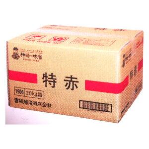 赤みそ 神州一 味噌 特赤(赤色こし・中辛口) 10kg×1個 業務用◇宮坂醸造 【北海道/九州への発送は出来ません】