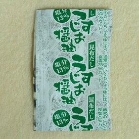 マルシチ 昆布だしうす塩醤油 小袋5g(4.4ml) 40個×5袋(計200個)