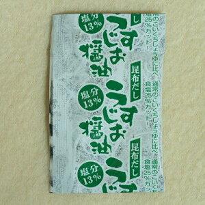 マルシチ 昆布だしうす塩醤油5g(4.4ml)小袋 40個×50袋(計2000個)×1箱 業務用◇